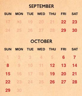 Busch Gardens Halloween Howl-O-Scream calendar for 2017