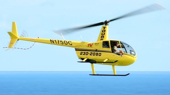 Robinson R44 [© CC BY-NC-ND 2.0 Andrew E. Cohen https://www.flickr.com/photos/andrewc75/]